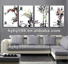 #13032808 printed oil painting with many designs