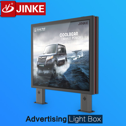 JINKE LED Display Board Price Light Up Picture Frame Scrolling Lighting Box