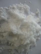 Coated Ammonia Nitrate NH4NO3 Fertilizer