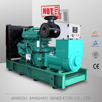 Standby 250kw wih cummins engine diesel generator made in china