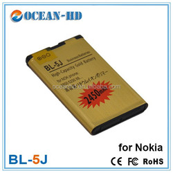 2450mah high capacity gold business battery bl-5j for nokia 5800 5228 5230 5233 X6 N900 mobile phone