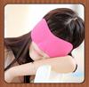 Hot new products for 2015 3D memory foam sleep cover eye sleep mask ,Soft Comfortable 3d sleep cover eye mask