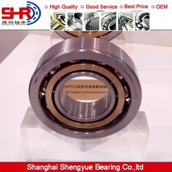 NSK bearing 60BNR20SV1V 60BER20SV1V Japan 60*95*22 mm super precision bearing