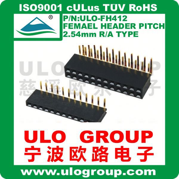 Ulo Connectors Amp Superseal Cable Connector 2pin 3 96mm