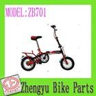 2014 made in china preço barato alta qualidade novo popular conveniente bicicleta para ninos