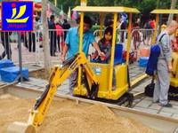 kids ride on excavator toys, joyful amusement kiddie rides used excavator in China for sale,mini excavator towable backhoe