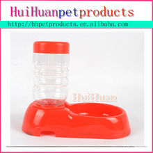 Good designer plastic pet drinking bottle for dog and cats
