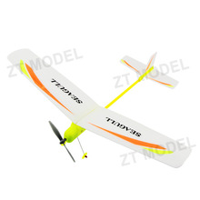 Seagull Electric Powered Freedom Airplane Models