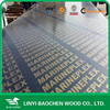 12mm marine plywood , Recycle used/ finger joint core black film faced plywood /Linyi factory lowest laminated board