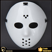 Jason mask/Halloween mask/Party mask