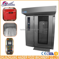 Industrial Bread Baking Oven 32 Trays Professional Bakery Rotary Diesel Oven Convection Oven