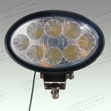 24W Oval LED Driving Light ,9-32V Led Off Road Light For ATV accessores