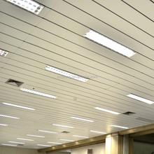 Hottest C shaped Aluminum Strip Flase ceiling Panels Interior Ceiling