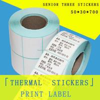Label/ barcode sticker roll accept custom