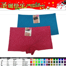 China Manufacturer Fashion Hot Lady Cotton Best Bridal Undergarments