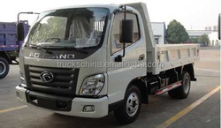 brand new china light truck foton forland 3ton dump truck for sale