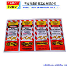 black and white label colored adhesive labels cosmetic adhesive label
