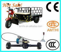 2015 New Mode Tricycle with CCC 150cc electric tricycle hub motor,60v China Cargo Tricycle New Tuk Tuk Tricycle Motor,Amthi