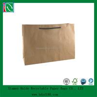 2015 recycled brown cheap kraft paper bag
