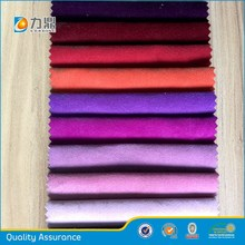 China factory direct 100% polyester micro velboa fabric, super soft fleece fabric, golden shiny speckled velvet for sofa fabric