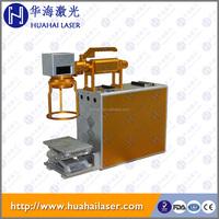 Handheld 10W fiber laser marking equipment for metal engraving on stainless steel