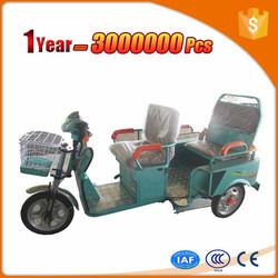 sunshade design large loading electric three wheel cargo motorcycle made in China