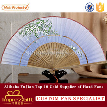 Flower silk bamboo folding hand held dance fan wedding favor