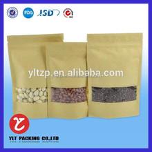 Custom Peanut/coffee roasters/cookies/ice cream sandwich/pill/tea/medicine paper bags