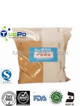 Dry Saccharomyces cerevisiae powder as immunity enhancer