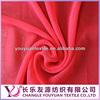 wholesale nylon spandex elastic wrap knitting underwear mesh fabric