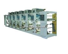 BOPP Plastic Film Printing Machine
