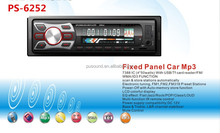 12v car aux mp3 /support card and mp3 player combination car audio