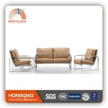 S-42 leather luxury stainless steel fram sofa 2015