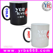 Hot/cold sensitive color-changing magic magical mug for promotional gifts/presents