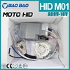 HID Xenon Kit Motorcycle H6 DC(Slim Ballast)