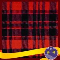 """High quality T/C 90/10 110X76 63"""" printing fabric MAQUINA DE LAMINACION TEXTIL"""
