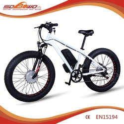 Sobowo S19 White EN15194 CE approved Fishing Electric Bicycel with 130-150 km long range