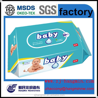 Baby wet tissue printed cleaning cloth food service spunlace nonwoven fabric cleaning towel
