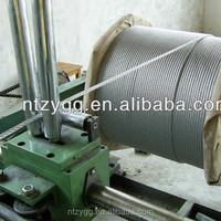 1.5mm to 30mm DIN EN GB HS code 731210 galvanized steel cbale suppliers