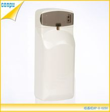 Best quality classical auto air freshener/aerosol dispenser