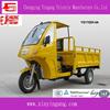 175cc China Yingang hot sale Motorcycle for Cargo