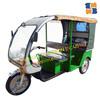 2015 passenge tricycle, three wheel passenger tricycles 60v 1200w