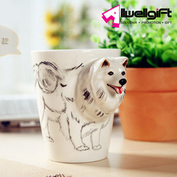 lovely 16oz animal shaped mug Dog Face mug