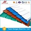 thin corrugated galvanized steel sheet, coloring roofing steel sheet, ppgi corrugated steel sheet