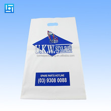 manufacturing promotional custom plastic clothing patch handle bag/custom foldable shopping bag