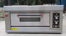 Cheap Price Single Deck 2 Trays Gas Mini Oven