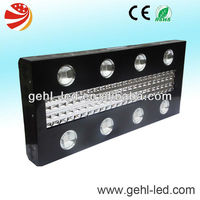 Dimmable GEHL LED Grow Lights 5W Chip with 90W COB Integrated Chip Looking for Distributor