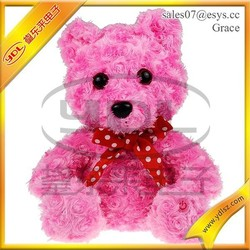 Russian talking and walking plush bear toy