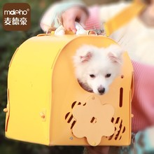 Pet supplier dog carrier box outdoor travel cat carrier bag