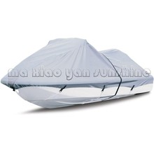 Storage and Travel Personal Watercraft Cover Jet Ski PWC Cover Trailerable Grey